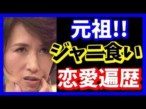 工藤静香の「ジャニ食い」っぷりは凄かった!! グループを不幸にする女!?