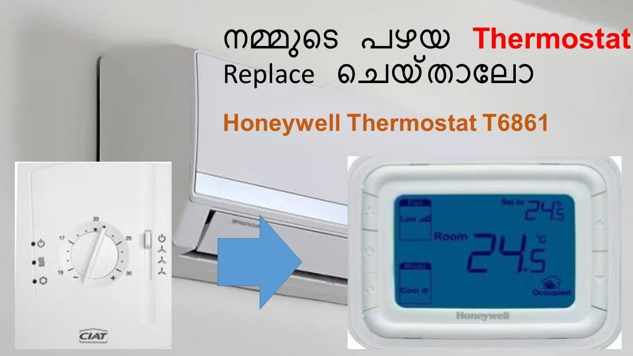 How To Replace Old Thermostat Honeywell T6861  U0d28 U0d2e U0d4d U0d2e U0d41 U0d1f U0d46  U0d2a U0d34 U0d2f