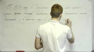 Русский язык. Разные виды сложных предложений