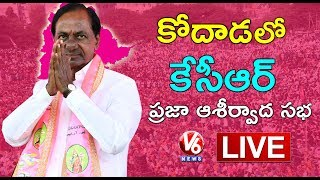 KCR Speech in Gadwal
