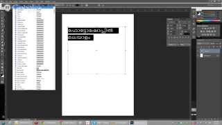 How to type Malayalam, Arabic, Hindi, Tamil, in Adobe Photoshop CC or Adobe InDesign CC