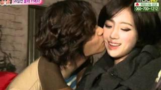 WGM Woojung MV Fan Made
