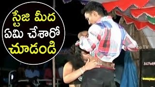 Hot Recording Dance 2017 || Telugu Recording Dance Latest Video || RDH Dance TV ||