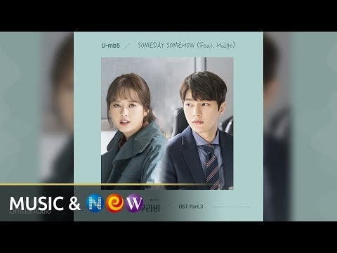 [미스함무라비 MISS HAMMURABI OST] U-mb5 - Someday, Somehow (Feat.Hodge) (Official Audio)