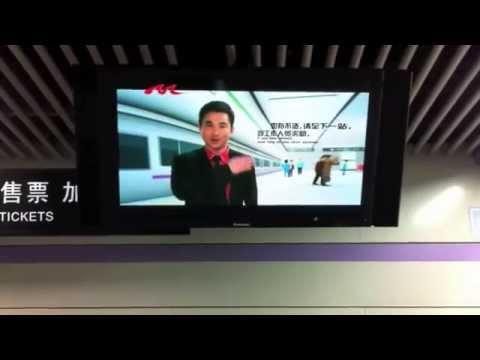 Shanghai Metro Safety