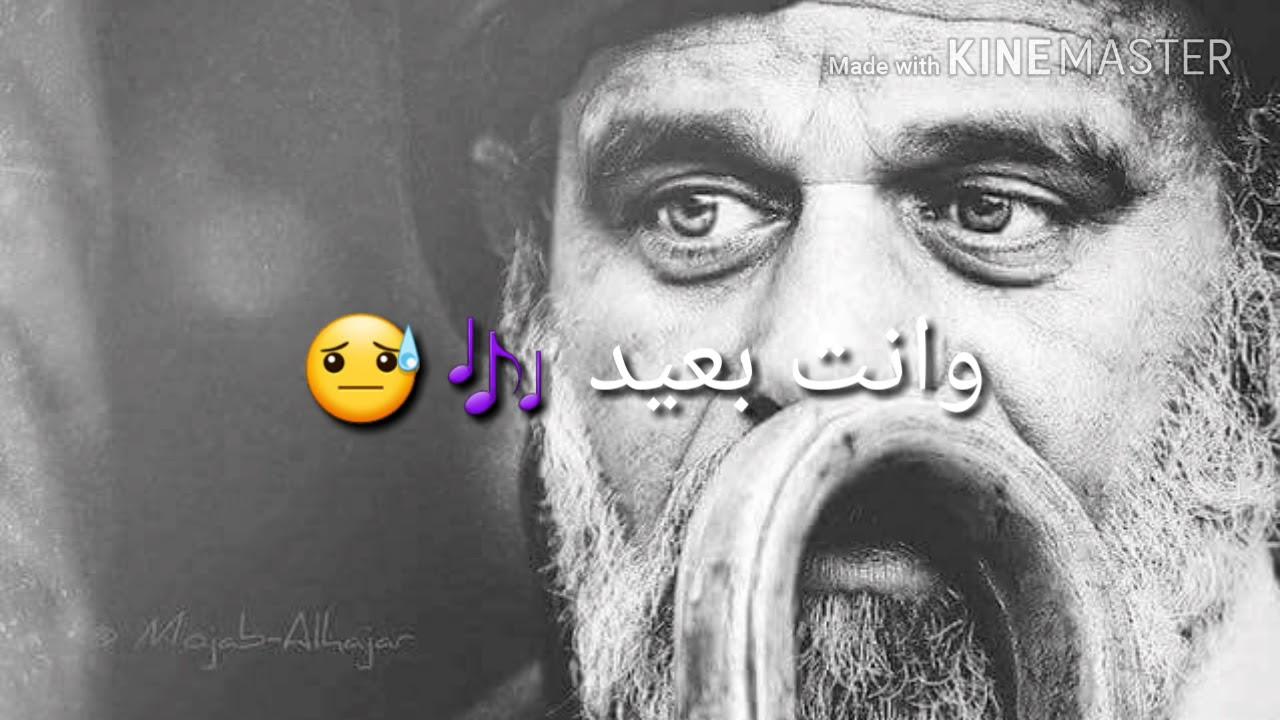 سيف نبيل اسراء الاصيل مهموم امير عماد Youtube