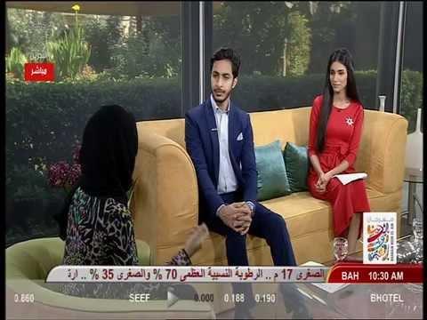 Tutela's Interview at Bahrain TV - part 2