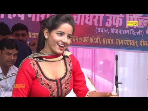 Teri Nachai Song Par सुनीता ने किया सबको फ़ैल | Sunita Baby Video 2018 | Hit Haryanvi Song | Trimurti