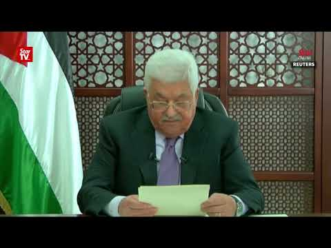 Abbas rejects Trump recognition of Jerusalem as Israel's capital