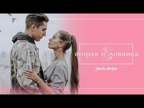 Ангела Николау и Ваня Биркус / Шоу