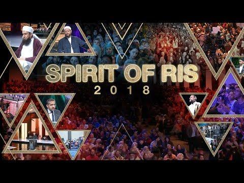 Spirit of RIS 2018  Maulana Tariq Jameel  Mehdi Hasan  Imam Zaid