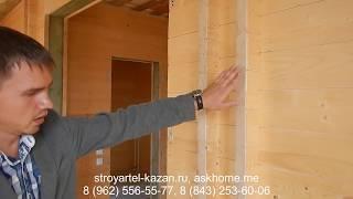 Обзор одноэтажного дома из Двойного бруса, Казань, п Обухово