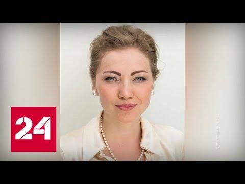 Покушение на жену столичного депутата: новые подробности и аресты - Россия 24