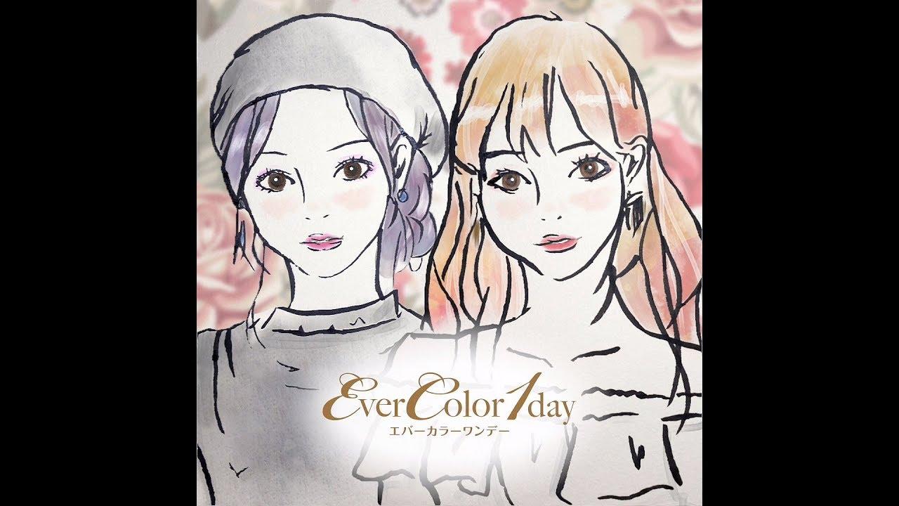 カラーコンタクト Ever Colour 1day プロモーションムービー