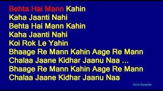Bhaage Re Mann - Sunidhi Chauhan Hindi Full Karaoke with Lyrics