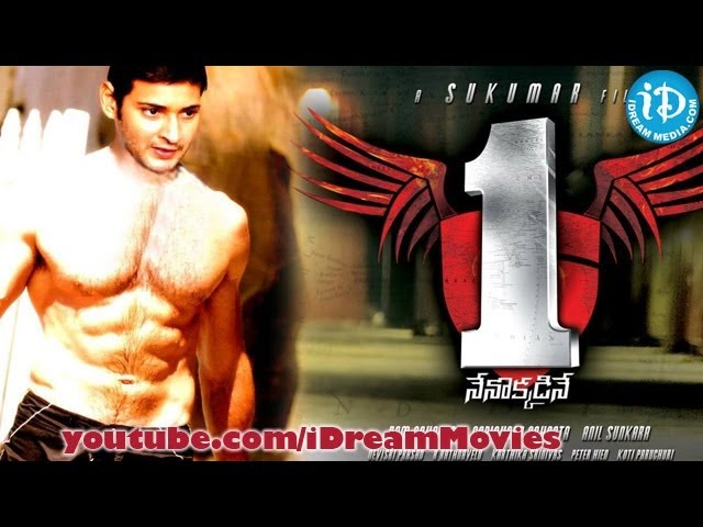 1 Nenokkadine Theatrical Trailer - Mahesh Babu - Kriti Sanon Travel Video