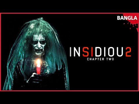 Download Insidious Chapter 2 (2013) | Movie Explained in Bangla | Bengali Audio Story | Haunting Realm