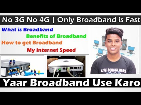 Broadband Connection | Unlimited High Speed Internet [No 3G/4G]