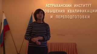 Лекция «Современная русская литература: что читать?»