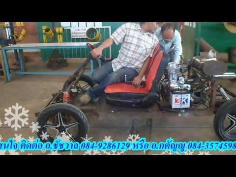 มินิโกคาร์ท 1 CCV001-250cc
