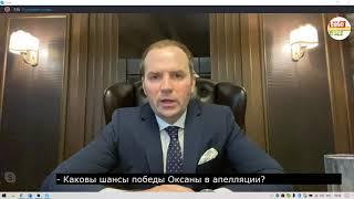 Адвокат Жорин об алиментах бывшего мужа Бузовой