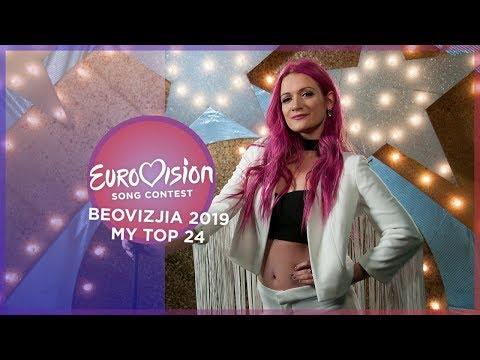 Eurovision 2019 🇷🇸 (Beovizija/Serbian National Selection) - Top 24