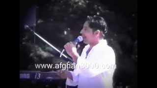 Sear Azizi - Gul e Mariam