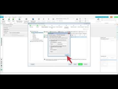 Как перевести документ в SDL Trados Studio с помощью МП PROMT