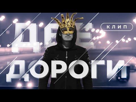 Евгений Финадеев -