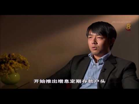 Money Lobang talks about Step-up Deposits and Singapore Savings Bonds on Moneyweek