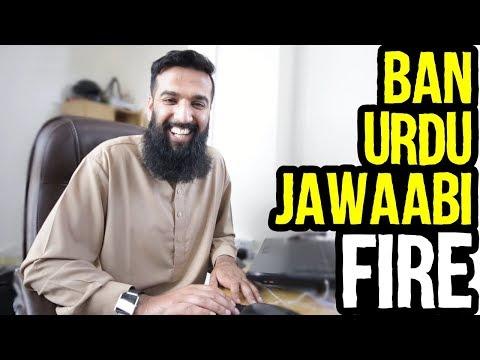 URDU BAN KARO (JAWAABI FIRE) | Azad Chaiwala Show