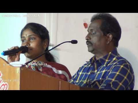 Irai vanakkam = Ramesh & Nandhini = Ellam valla theivamathu