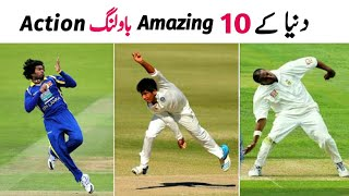 Top 10 Weird And Amazing Bowling Action In Cricket History | Pro Tv