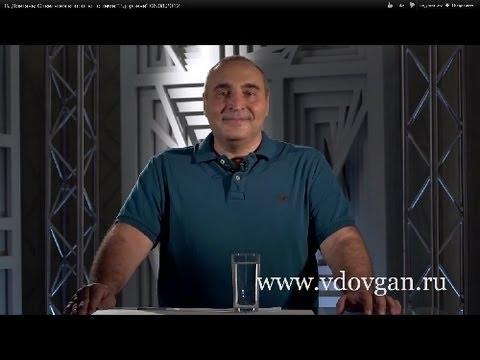 Владимир довгань как похудеть на 20 кг за 20 дней