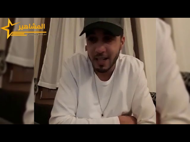 سنفارا : سمارا مكانش مرخوف و غلط في حضوره في عبدلي شوتايم وسمحوه