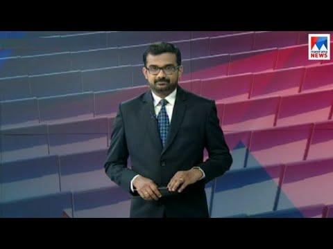 പത്തു മണി വാർത്ത | 10 A M News | News Anchor - James Punchal| February 18, 2018