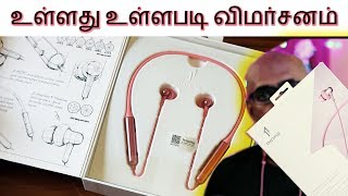 1MORE Stylish Dual dynamic driver Bluetooth in ear headphones review