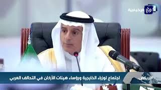 وزير الخارجية يؤكد دعم الأردن لجهود التوصل إلى حل سياسي للأزمة في اليمن - (29-10-2017)