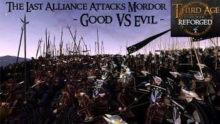 Enjoy :) Battle starts at 19:29 Info Sources: GondorianSmith: https...