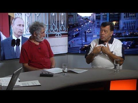 """Пенсионная """"реформа"""" стала путинской"""