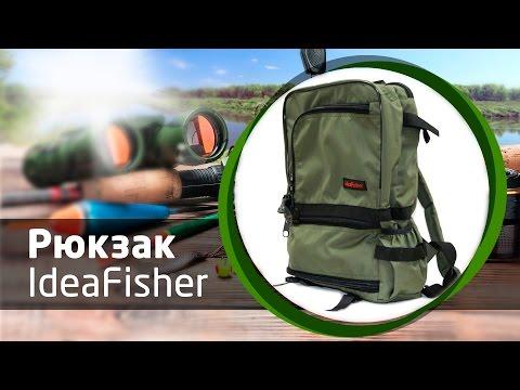 купить Рюкзак Для Рыбалки 24 Л. С Двумя Отсеками