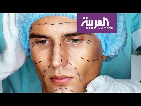 صباح العربية | الإجراءات التجميلية للرجال مع د. نادر صعب  - 12:00-2019 / 11 / 12