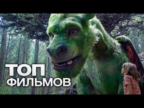 10 ФЭНТЕЗИ ФИЛЬМОВ ПРО ПАРАЛЛЕЛЬНЫЕ МИРЫ! - Видео онлайн