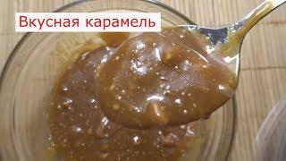 Как сделать карамель (нуга с орехами)
