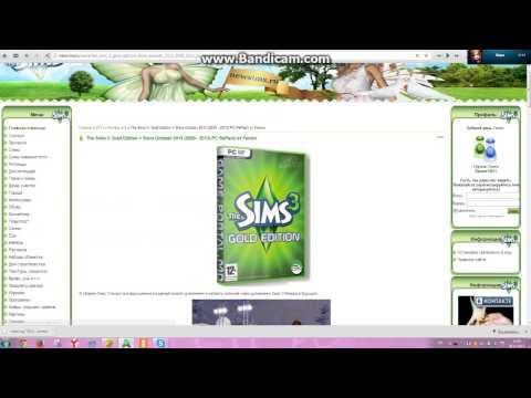 Игра Sims 3 Симс 3 Gold Edition 7 в 1 Скачать Торрент
