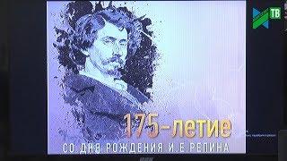 Дискуссия о Репине состоялась в библиотеке Горбунова