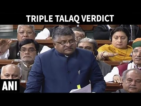 Triple Talaq Bill Tabled: This law is for women's rights, justice, says Ravi Shankar