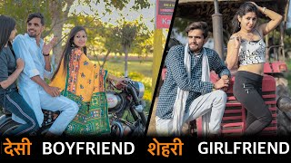 देसी Boyfriend शहरी Girlfriend | Prince Verma | Desi people |  Prince Verma