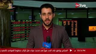 متابعة لمؤشرات البورصة المصرية في ختام جلسة تداول اليوم - الأحد 22 أبريل 2018