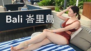 Bali峇里島 2018 | Travel Vlog